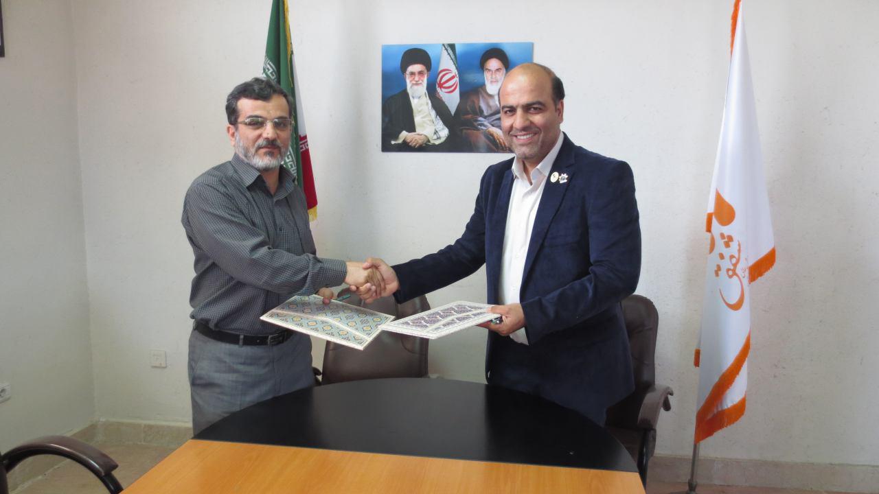 عقد تفاهم نامه همکاری مشترک با مرکز رشد واحدهای فناور